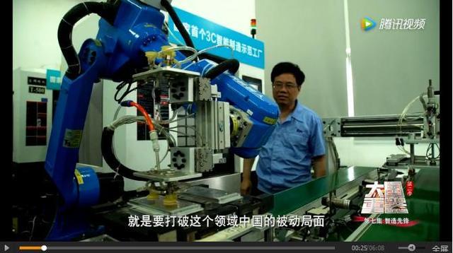 中国这条生产线令人震撼:机器人生产另一批机器人