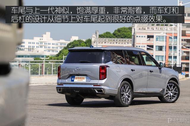 国产大7座SUV,卖20万还看不起汉兰达!新一代GS8真有这么牛?-有驾