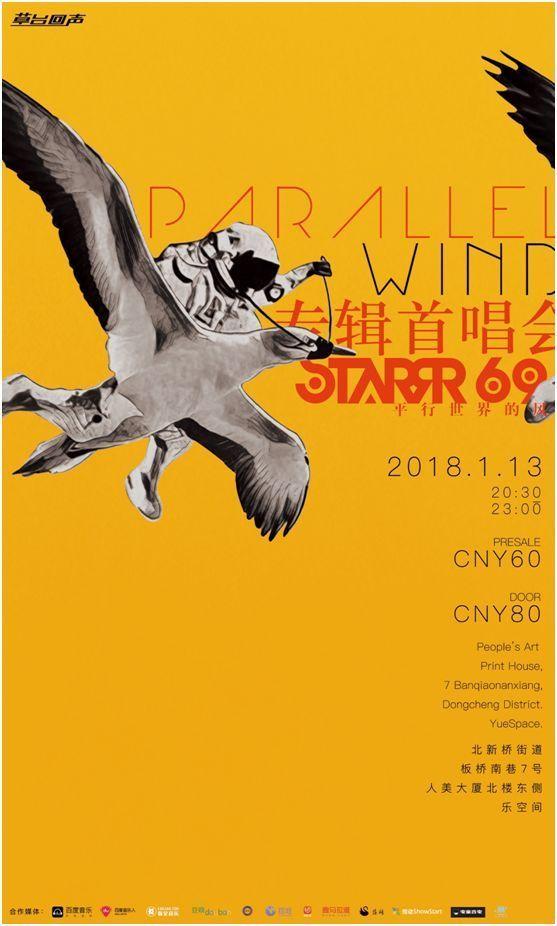 69乐队 中岛美雪代表歌曲