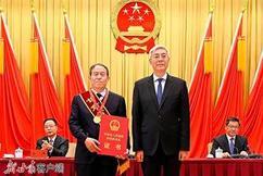 标题:甘肃省科学技术(专利)奖励大会在兰举行