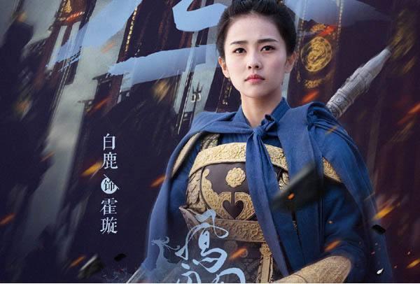 凤囚凰原著小说有霍璇吗 剧情越来越谜结局让人意想不到