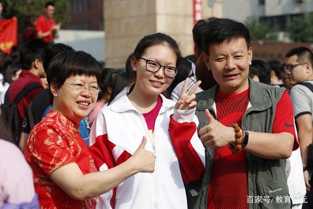 「广东一本大学分数线」广东一本分数线