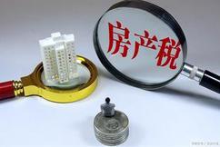 标题:房产税不是广州楼市的终点,而是新一轮上涨的起点