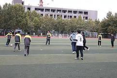 标题:好学淄博,因教育更出彩③ 学校体育场地对外开放,健身有了更多新选择