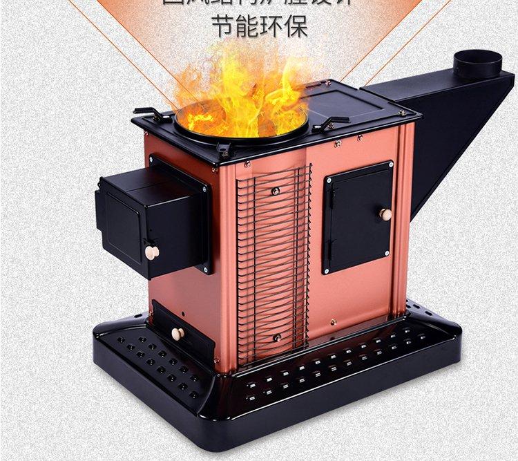 烤火炉什么牌子质量好80宜昌烤火炉子多少钱一个