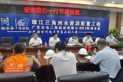 标题:广东省安委办、省应急管理厅开展国庆节前安全生产联合检查