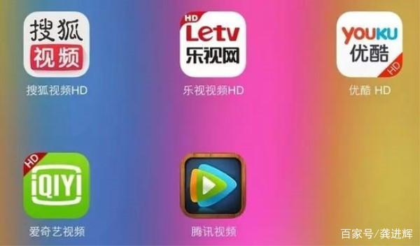 「免费网络直播系统」搜狐视频会员