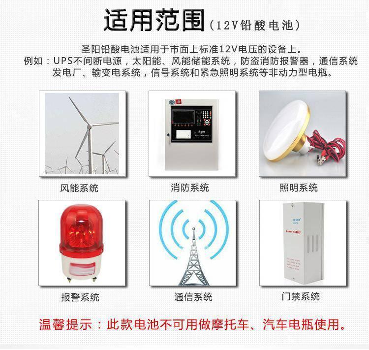 大华蓄电池12V150AHDHB121500    厂家直发 大华蓄电池厂家报价,大华蓄电池,大华电池