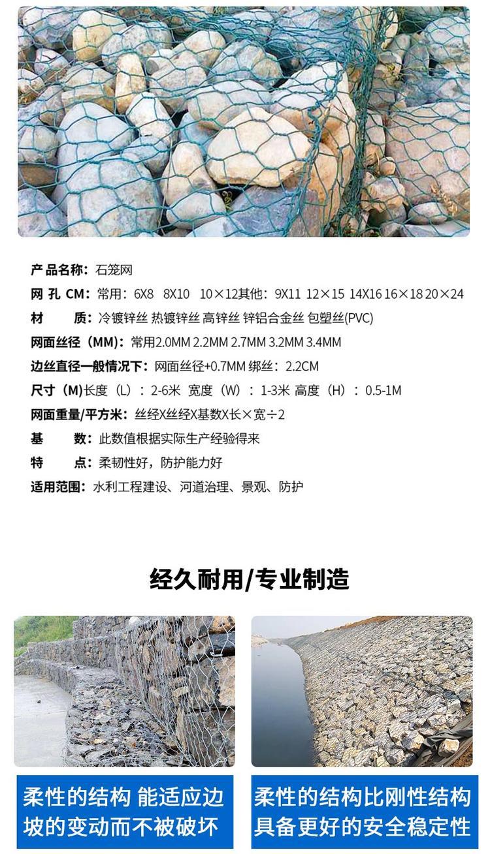 绿滨垫 顺欧 工厂定制 格宾网石笼 宾格石笼(图2)
