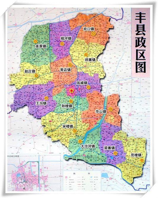 「丰县房价暴跌」江苏徐州丰县