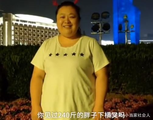 150斤女子跳广场舞3年增重90斤,一年跳坏