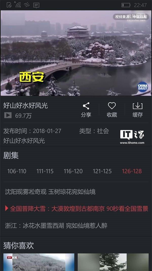 「搜狐影音手机版官网下载」搜狐视频客户端下载