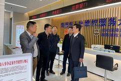 标题:江苏省劳动人事争议仲裁院领导来通调研调解仲裁工作
