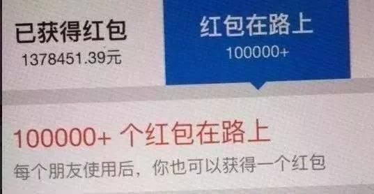 红淘客做单步骤不正确:支付宝红包项目核心推广方法大复盘 电商 第6张